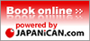 Book a room at Tsurugi Koizuki with JAPANiCAN.com