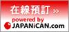 劍戀月的預訂請到JAPANiCAN.com